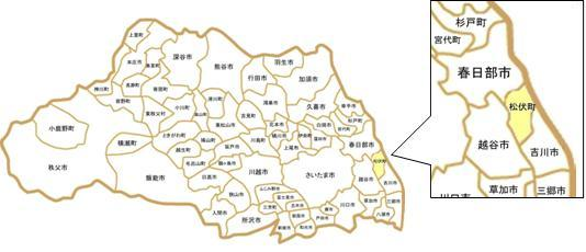 松伏町の紹介 | 松伏町
