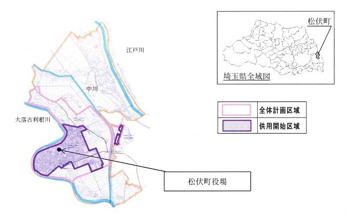 松伏町の公共下水道 | 松伏町